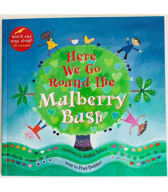 WATCH AND SING ALONG - MULBERRY BUSH